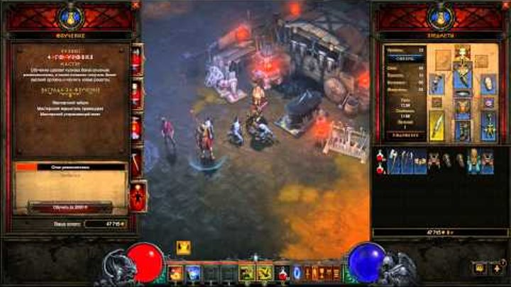 Diablo 3 Part 1 Coop Yakut and AnG