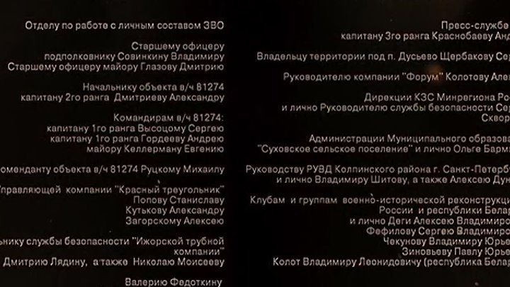 Stalingrad.2013.TR.BDRip.XviD-p4