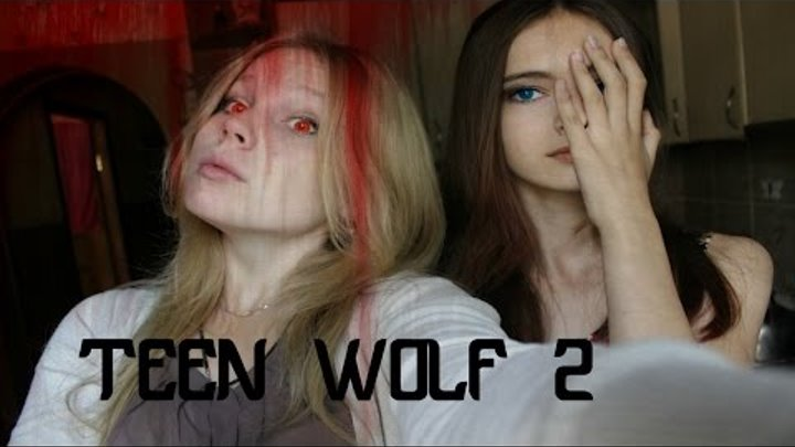 Волчонок 5 сезон.Teen wolf season 5.Linda White