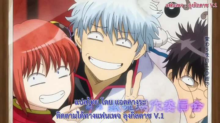 [Gildarts] Gintama. - Shirogane no Tamashii-hen 2 Season 11 - 03 (356) [Www.Zone-Anime.Net]