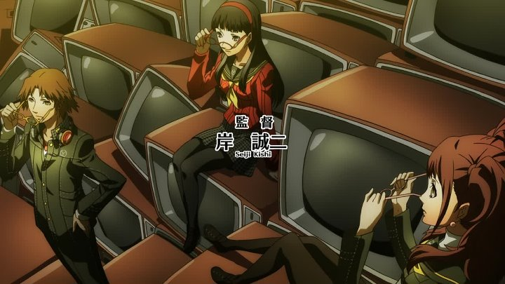 Persona 4 the Animation SS2 - OVA - No One is Alone bd
