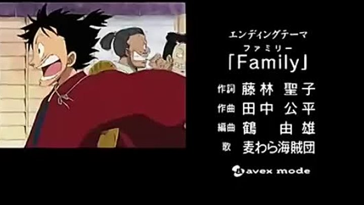 One Piece Special 7 (Спешл 7) (Ending (Эндинг))