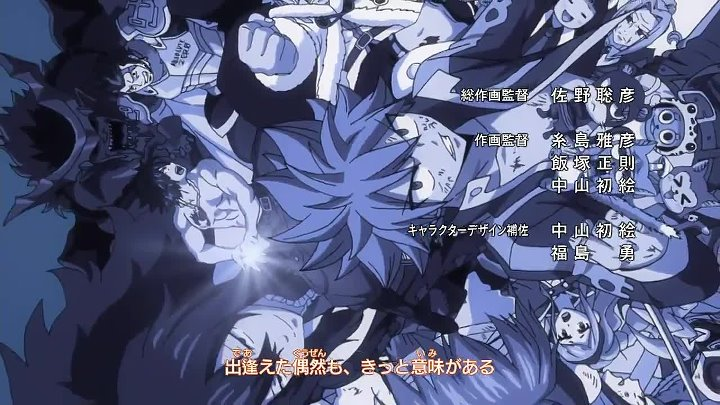 Fairy Tail - TV-2 73 серия (248) - Анг.субтитры