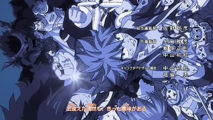 Fairy Tail - 248 серия - [OVERLORDS]