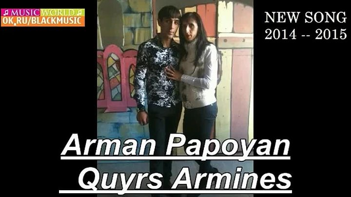 Arman Papoyan - QUYRS ARMINES [New Song 2014 - 2015]
