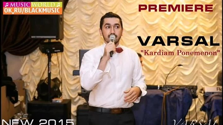 VARSAL ◣ Kardiam Ponemenon ◥ 【New Song 2015】 HD