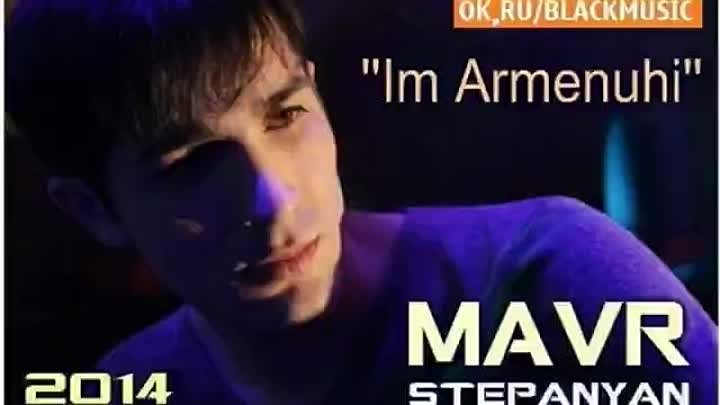 Mavr Stepanyan - Im Armenuhi [New Song 2014]