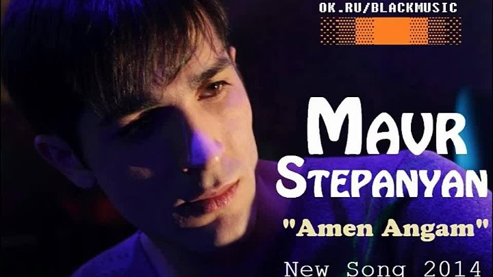 PREMIERA! Mavr Stepanyan - Amen Angam [New Song 2014]