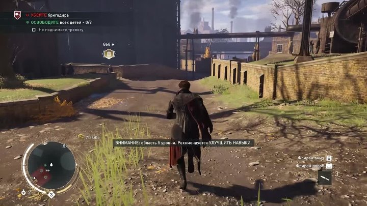 Assassin's Creed Syndicate | серия 4 | Свобода слова