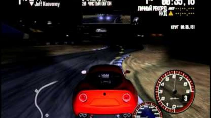 Need For Speed.Shift 2 Unleashed (Русский!).avi