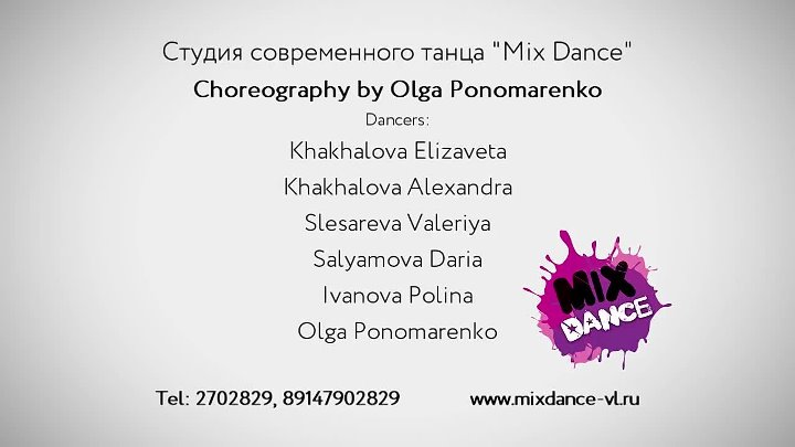 "Booty Dance by ""Mix Dance"""