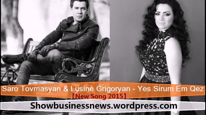 Saro Tovmasyan & Lusine Grigoryan - Yes Sirum Em Qez 【New Song 2015】 © BLACK ♫ MUSIC
