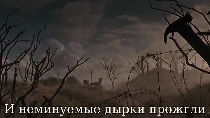 Стена Pink Floyd The Wall (Алан Паркер, 1982)