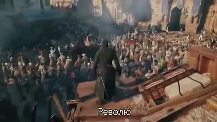 Let's Sing - Assassin'S Creed Unity (online-video-cutter.com)