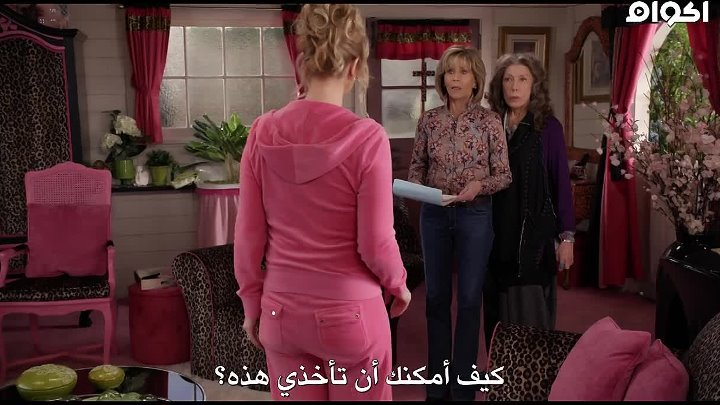 Grace.and.Frankie.S04.Ep02.720p.WEB-DL.[4Helal.Tv]