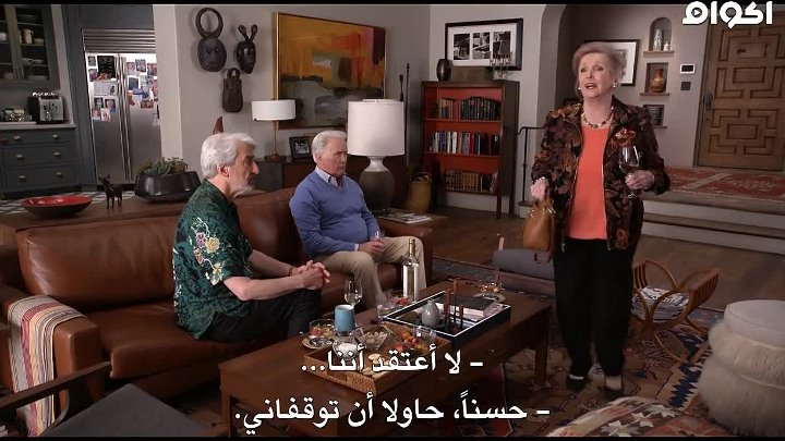 Grace.and.Frankie.S04.Ep09.720p.WEB-DL.[4Helal.Tv]