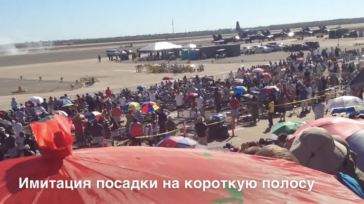 """Геркулес"" на Miramar Air Show 20141003"