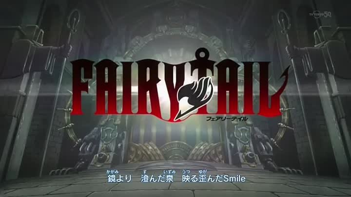 Fairy Tail TV-2 opening / Fairy Tail opening 15