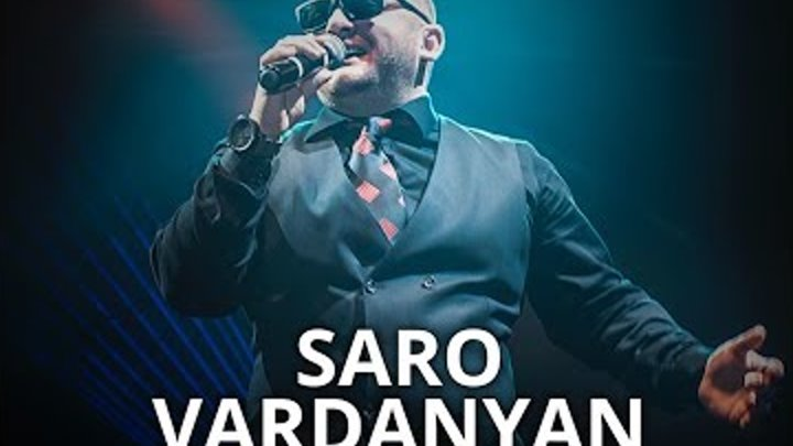 "Saro Vardanyan ""Или ты Или я "" Official Music Video 2018 г"