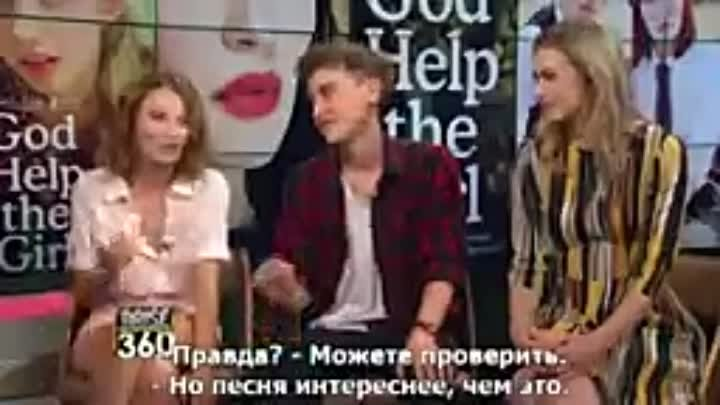 """The cast of """"God Help the Girl"""" discuss the new film! (rus sub) Эмили Браунинг ▪ Emily Browning"""