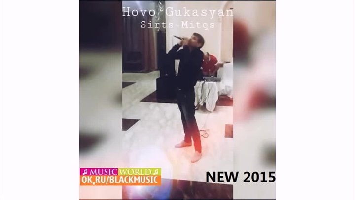Hovo Gukasyan - Sirts Mitqs 【New 2015】 © BLACK ♫ MUSIC