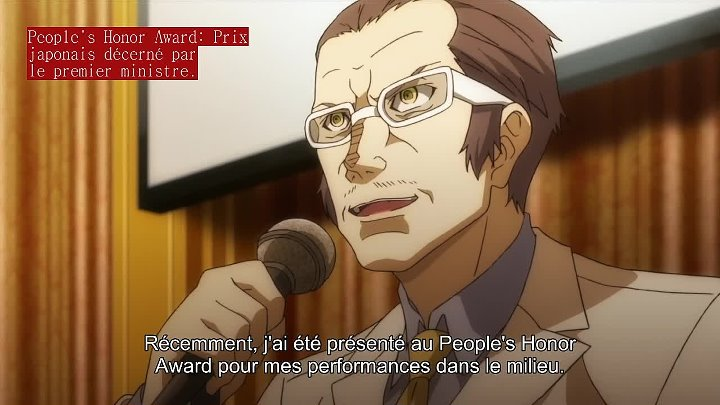 Ranpo-Kitan-Game-of-Laplace-09 Vostfr HD Anime-France