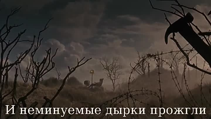 Пинк Флойд Стена Pink Floyd The Wall (1982)