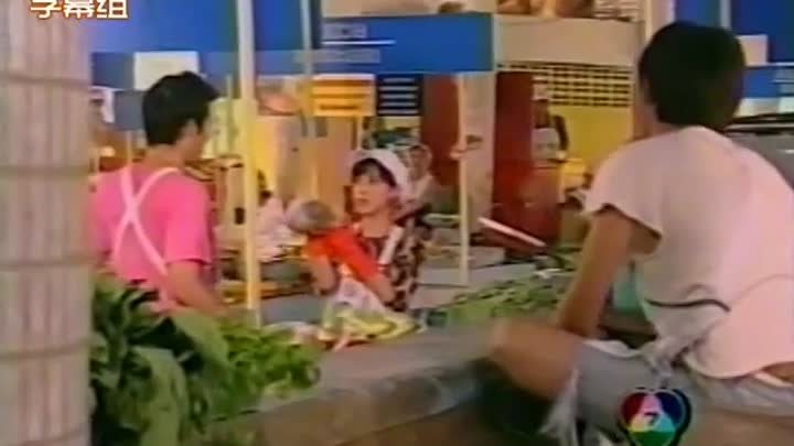 Любовь - не морковь / Ruk Kerd Nai Tarad Sod / Love Starts at the Fresh Market (Таиланд, 2001, озвучка) - 11