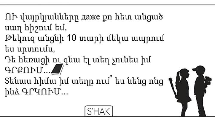 X-Clan _ RW _ S'Hak - _ Ankexc _ 2015 _ Lyrics