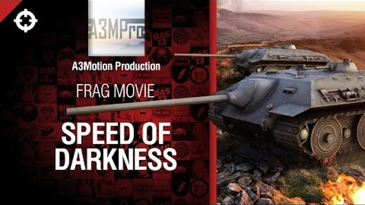E 25 Speed of Darkness - Frag Movie от A3Motion Production [World of Tanks]
