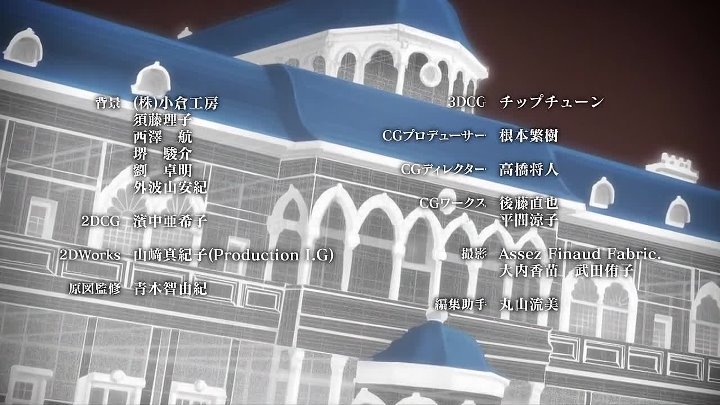 [PuzzleSubs] Diabolik Lovers More, Blood - 04 [720P]