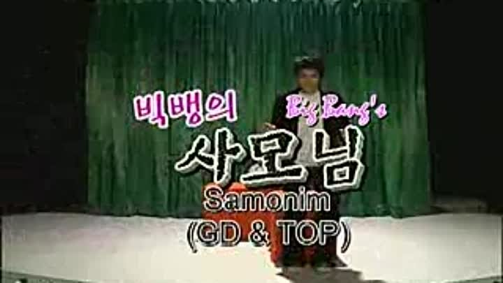 G-dragon and T.O.P (parody. рус.саб.)