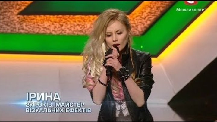 «Х-фактор-5» / Ирина Василенко - Zombie(The Cranberries cover) / Киев (27.09.2014)