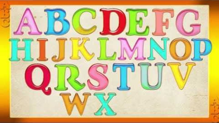Английский алфавит / English alphabet / ABC для детей. Наше всё!