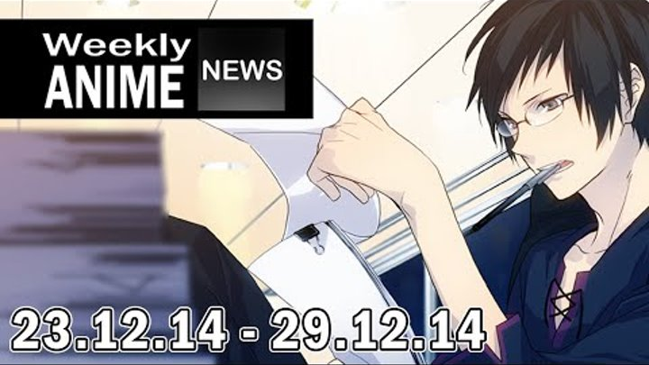 Код Гиасс, Ангельские Ритмы и Плод Грисайи [Weekly Anime News 23.12.14 - 29.12.14]