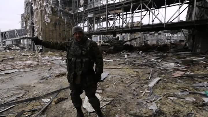 DONETSK AIRPORT BROTHERS-IN-ARMS by Sergei L. Loiko