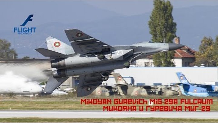 MiG 29 Fulcrum: Russian Mikoyan Gurevich Fighter Jet by Bulgarian Air Force