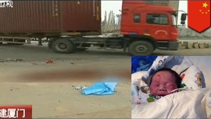 Horror crash: Chinese baby ejected from mother's womb during fatal traffic accident