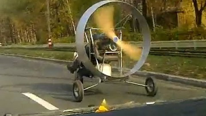 Propeller Car Guy