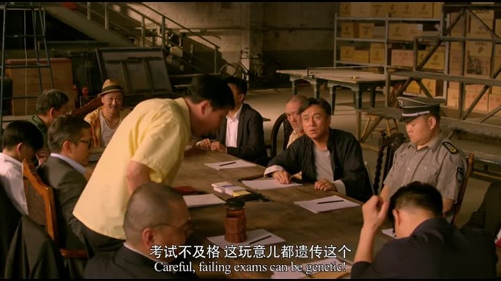 12.Citizens.2014.CHINESE.1080p.WEBRip.x264.AAC2.0-FGT