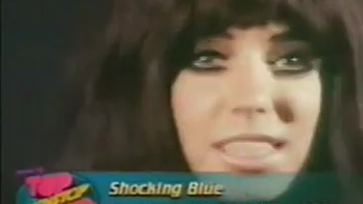 Shocking Blue - ''Never marry a railroad man''