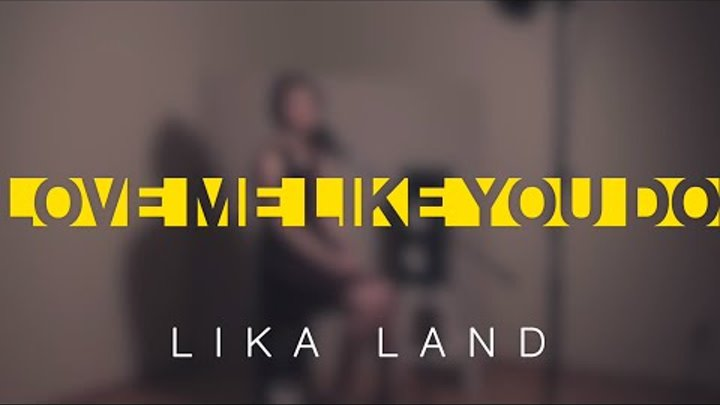 Love Me Like You Do — Ellie Goulding (Russian Version!) / LIKA LAND