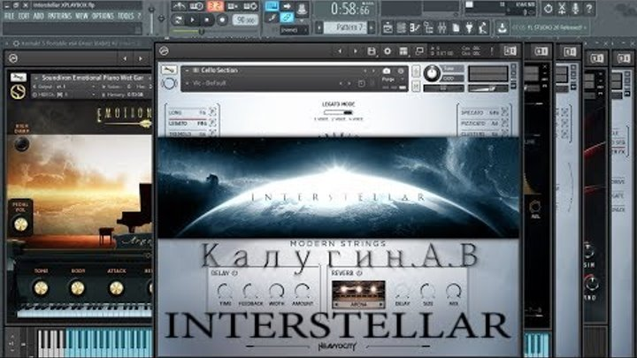 INTERSTELLAR XPLAYBOX