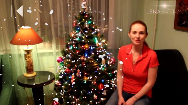 Lena Katina - Merry Christmas & Happy New Year!