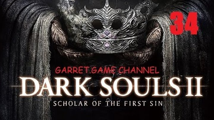 DARK SOULS 2 Scholar of the First Sin.34 серия.Цитадель Алдии.Дракон-страж.