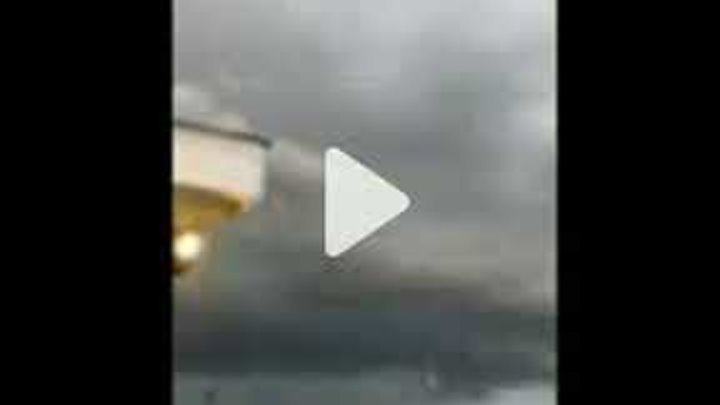 POSSIBLE UFO CAUGHT ON CAMERA IN SOUTHERN ARIZONA!!