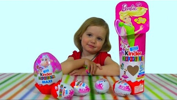 Барби Хелоу Китти Киндер Сюрприз игрушки распаковка Kinder Surprise toys for girls
