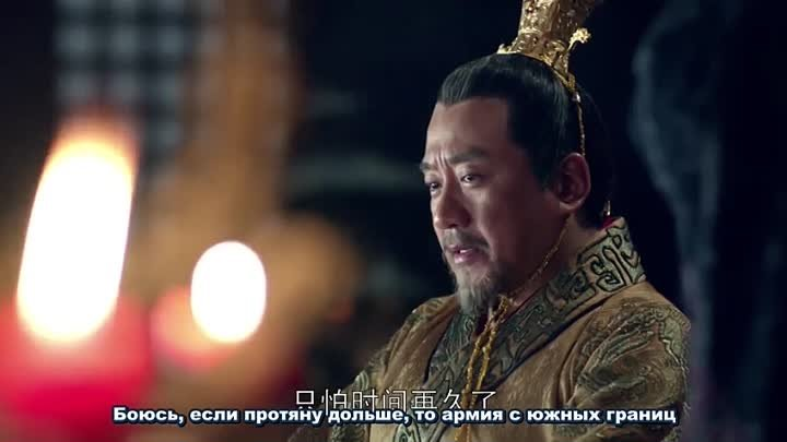[RUS SUB] Nirvana in Fire / Список Архива Ланъя, 2/54