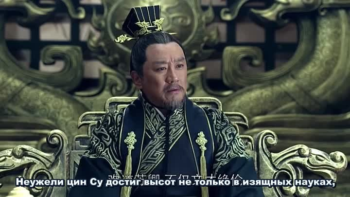 [RUS SUB] Nirvana in Fire / Список Архива Ланъя, 4/54