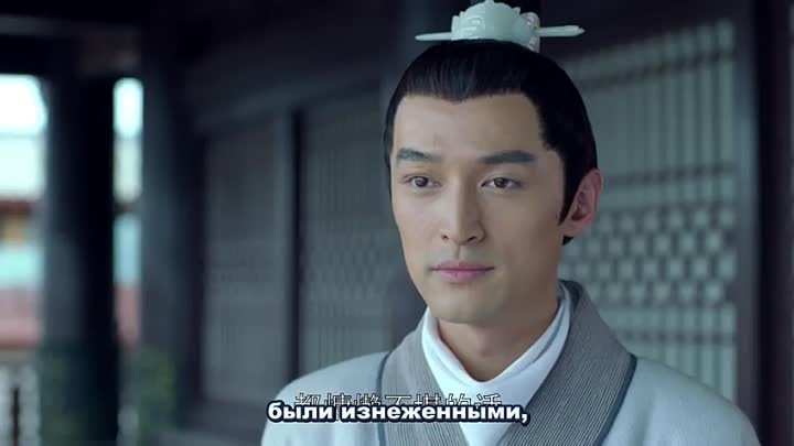 [RUS SUB] Nirvana in Fire / Список Архива Ланъя, 5/54